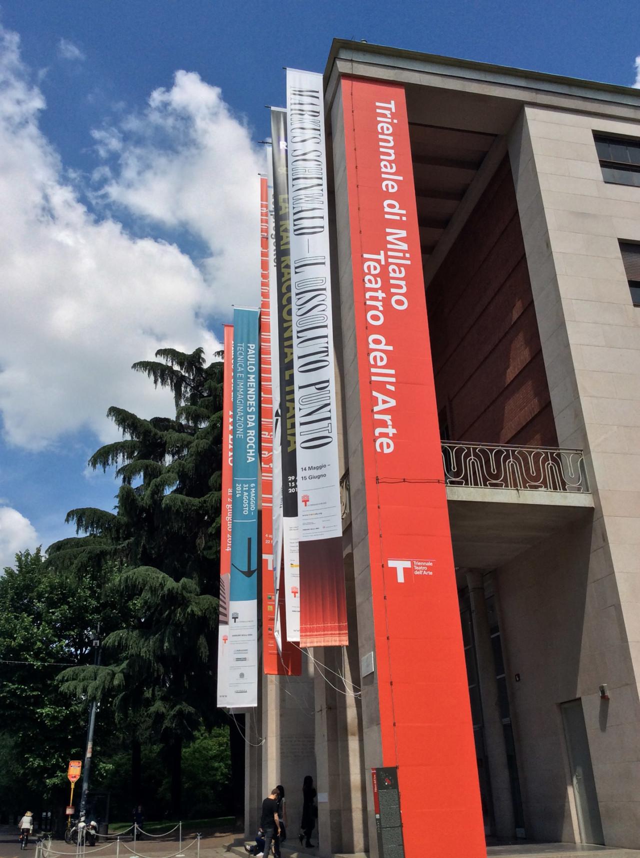 MOUSSE AGENCY LA TRIENNALE DI MILANO — 2013→